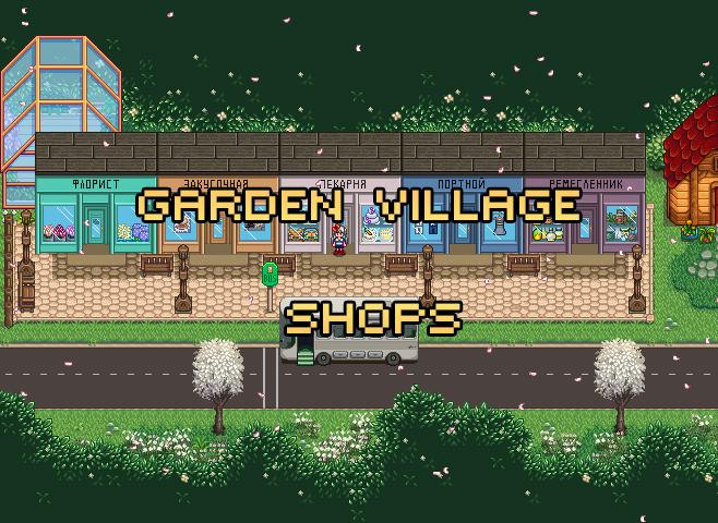 Мод на 6 магазинов для Stardew Valley (на русском)